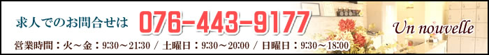 076-443-9177